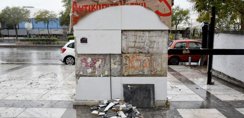 Κοσμήτορας Πολυτεχνικής: Πάνω από 20.000 ευρώ οι ζημιές στο ΑΠΘ (φωτογραφίες)