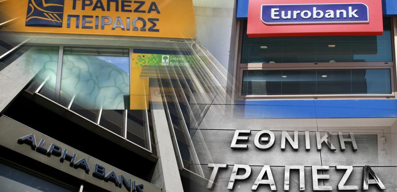 Αισιοδοξία για τις ελληνικές τράπεζες