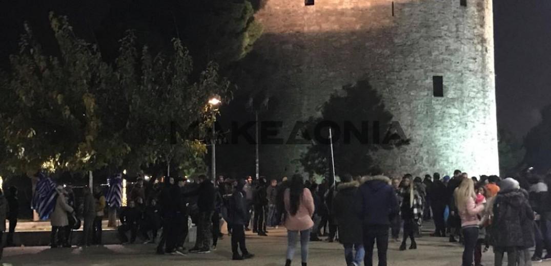 Συγκέντρωση και αντισυγκέντρωση για το Μακεδονικό στο κέντρο της Θεσσαλονίκης (Βίντεο-Φωτ.)