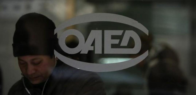 ΟΑΕΔ: Αναρτήθηκαν οι πίνακες κατάταξης 5.500 ανέργων πτυχιούχων