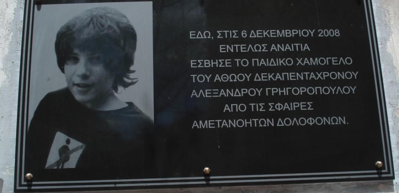 Δέκα χρόνια από τη δολοφονία του Αλέξη Γρηγορόπουλου
