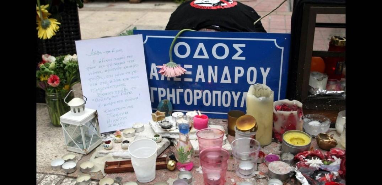 Θεσσαλονίκη: Πορείες για την επέτειο της δολοφονίας του Αλ. Γρηγορόπουλου