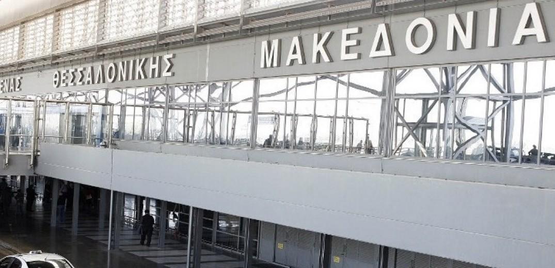 Ύποπτος φάκελος και στο αεροδρόμιο «Μακεδονία»