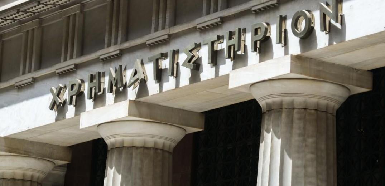 Χρηματιστήριο: Πτώση 0,79% μετά από πέντε ανοδικές συνεδριάσεις