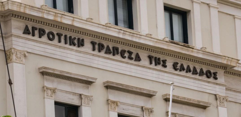 Ρόδος: Ισόβια για υπεξαίρεση έξι εκατ. ευρώ σε πρώην διευθυντή τράπεζας