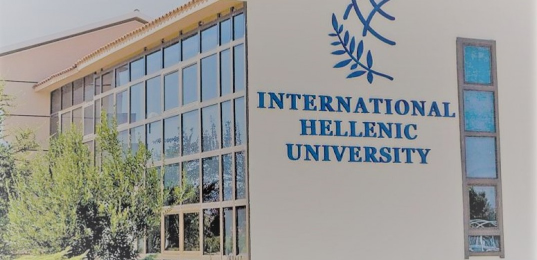 Διεθνές Πανεπιστήμιο Ελλάδος: Η ηχηρή παραίτηση και η αντίδραση των πρυτάνεων των ΤΕΙ