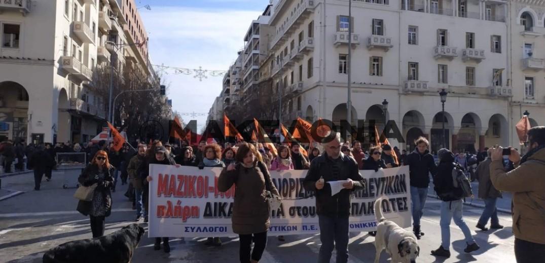 Πορεία εκπαιδευτικών στο κέντρο της Θεσσαλονίκης
