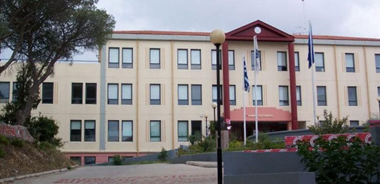 Στο Γενικό Χημείο του Κράτους ο ύποπτος φάκελος που εστάλη στο Πανεπιστήμιο Αιγαίου