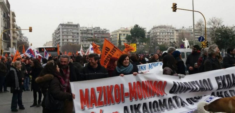 Διαμαρτύρονται στη Σταυρούπολη οι εκπαιδευτικοί