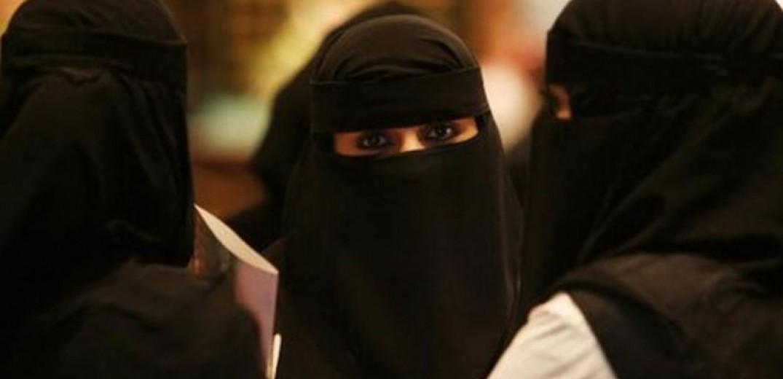 Σαουδική Αραβία: Οι γυναίκες θα ενημερώνονται για το διαζύγιό τους με... sms!