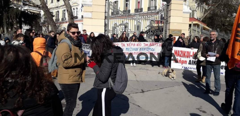 Συγκέντρωση και πορεία διαμαρτυρίας εκπαιδευτικών στη Θεσσαλονίκη