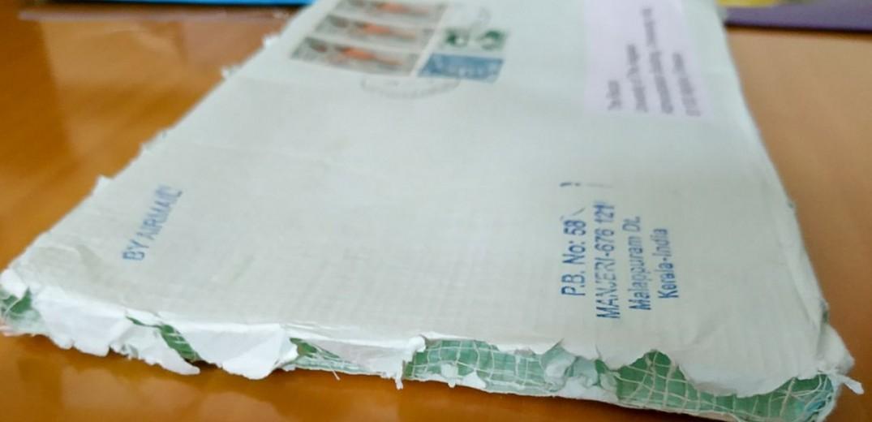 Η ανακοίνωση του ΠΑΜΑΚ για τον ύποπτο φάκελο