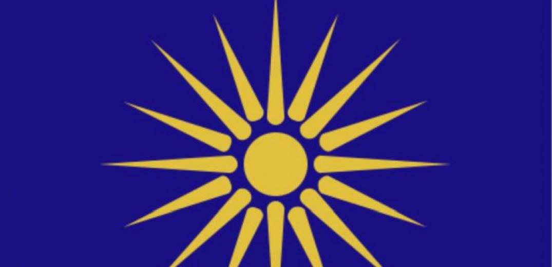 Πρωτοβουλία κατά της επικύρωσης της συμφωνίας των Πρεσπών από την Ελληνική Βουλή