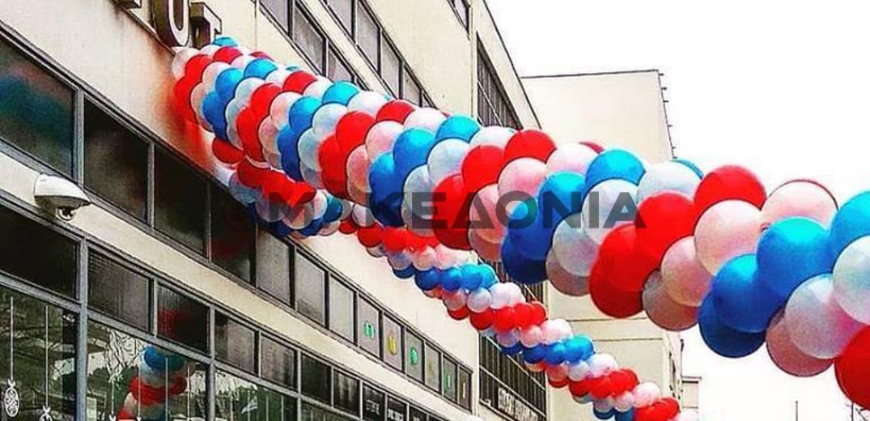 Το γαλλικό ινστιτούτο άνοιξε τις πόρτες του στο κοινό της Θεσσαλονίκης