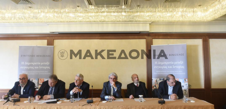 Ευ. Βενιζέλος: Η Ελλάδα κινδυνεύει από συνεχή αλλοίωση του πολιτεύματος και του κράτους δικαίου (φωτογραφίες)