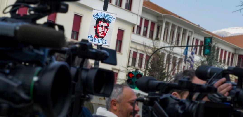 Αναβολή στη δίκη των συμμαθητών του Βαγγέλη Γιακουμάκη