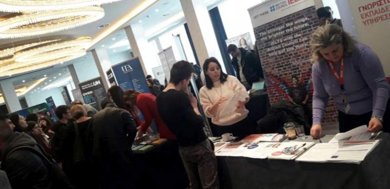 Θεσσαλονίκη: Χιλιάδες αιτήσεις στη Διεθνή Έκθεση Πανεπιστημίων