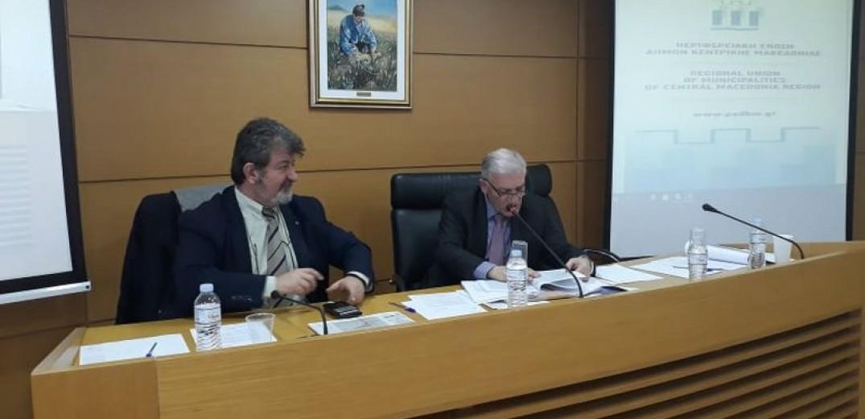 ΠΕΔΚΜ: Στο ΣτΕ κατά της μεταφοράς των αποθεματικών των δήμων στην ΤτΕ