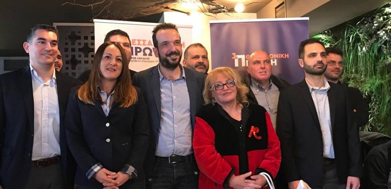 Στη Χαριλάου λόγω… Άρη η παρουσίαση των πρώτων 11 υποψηφίων του Πέτρου Λεκάκη