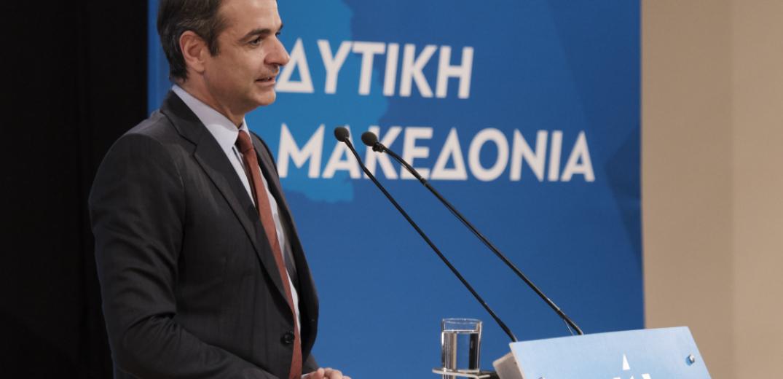 Κυρ. Μητσοτάκης: Τα Σκόπια θα βρεθούν απέναντι στην Ελλάδα, εάν υπονομεύσουν τα εθνικά μας συμφέροντα (βίντεο)