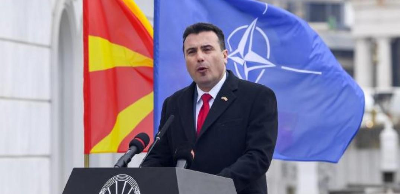 """Επίσημα πια η ΠΓΔΜ έγινε """"Δημοκρατία της Βόρειας Μακεδονίας"""""""