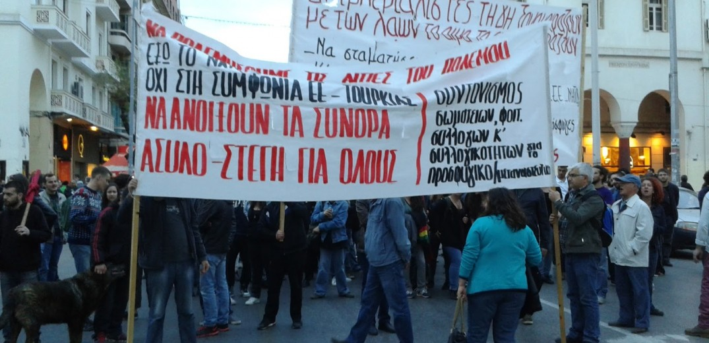 Αντιπολεμική συγκέντρωση σήμερα στη Θεσσαλονίκη