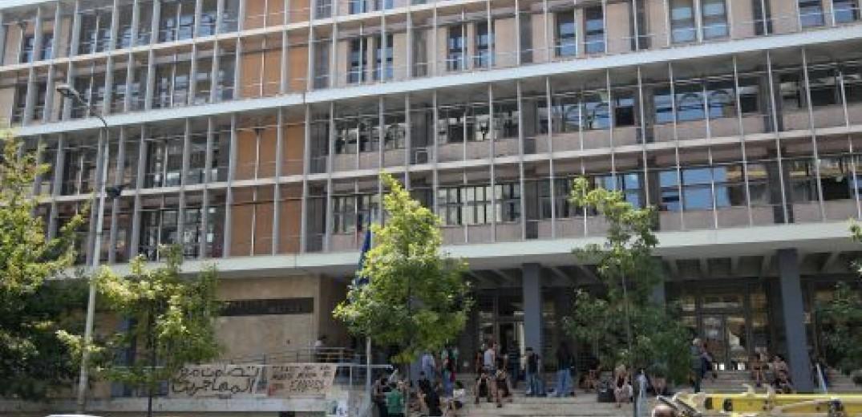 Θεσσαλονίκη: Ποινική δίωξη για χρήματα από απαλλοτρίωση μέρους του αγροκτήματος του ΑΠΘ
