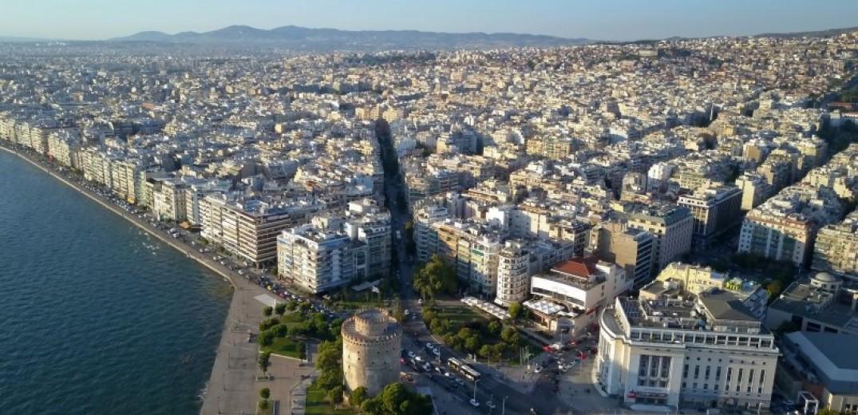 Στο Υπερταμείο συνολικά 408 ακίνητα του δήμου Θεσσαλονίκης-Μουσείο, γηροκομείο και εκκλησία στη λίστα!