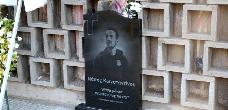 Τέταρτη σύλληψη για το θάνατο του οπαδού του ΠΑΟΚ