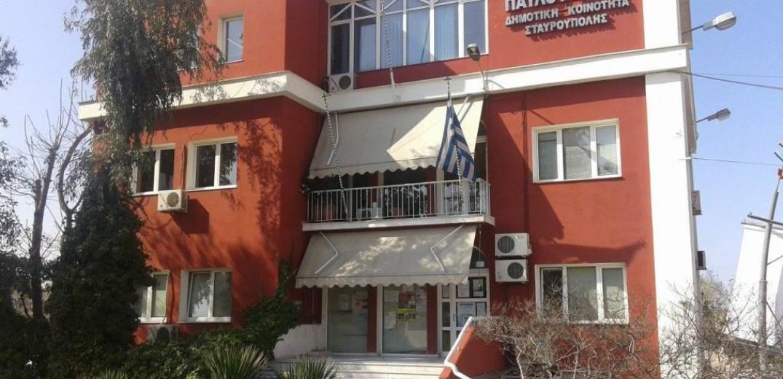 Αυτοδιοικητική συμμαχία ταράζει τα νερά στο δήμο Παύλου Μελά