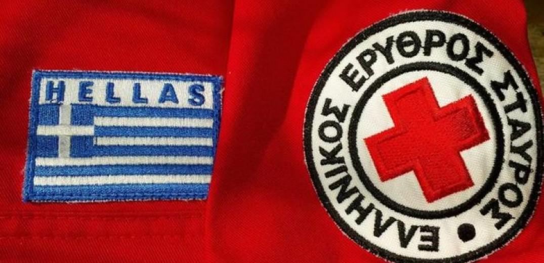 Αποβάλλεται ο ελληνικός Ερυθρός Σταυρός από τη διεθνή ομοσπονδία