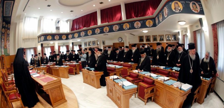 Εγκρίθηκε ο νέος πίνακας υποψηφίων αρχιερέων