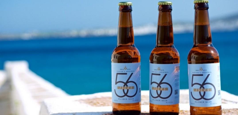 Μία μπίρα από την Πάρο στις έξι καλύτερες του κόσμου!