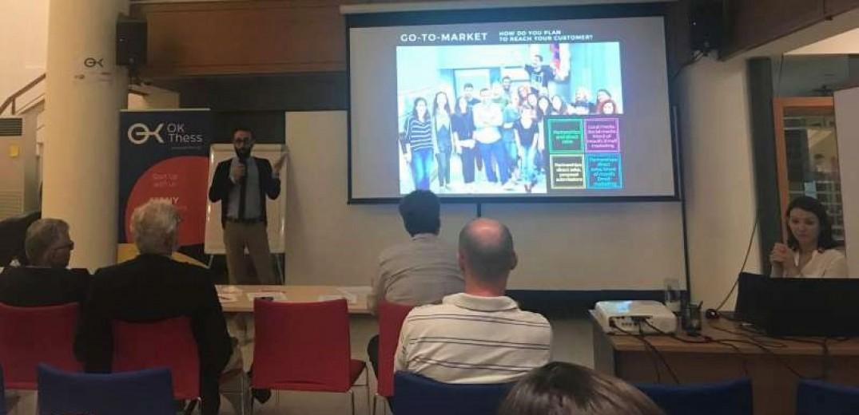 OK!Thess: Startups για επιχειρήσεις, σκάκι και κλάμα μωρού πέρασαν στο νέο κύκλο