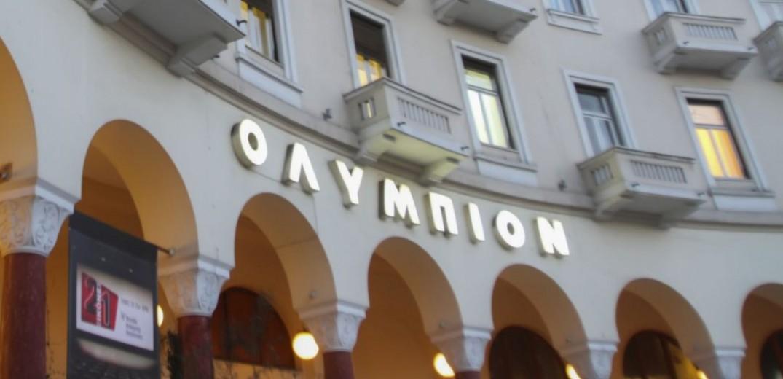Με ποιες ταινίες θα ανοίξει και θα κλείσει η αυλαία στο 59ο Φεστιβάλ Κινηματογράφου Θεσσαλονίκης