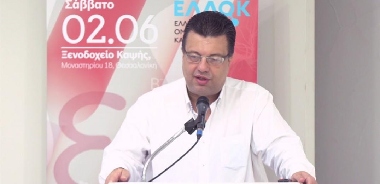 Ο Χρήστος Παπαστεργίου υποψήφιος Περιφερειάρχης Κεντρικής Μακεδονίας με το ΚΙΝ.ΑΛ.