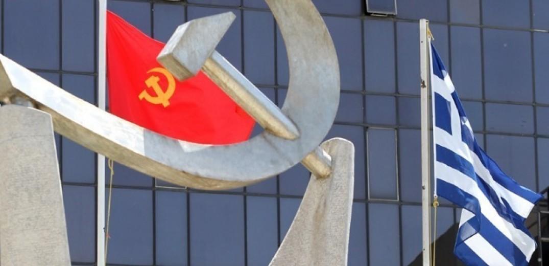Οι υποψήφιοι δήμαρχοι που στηρίζει το ΚΚΕ στην Κ. Μακεδονία