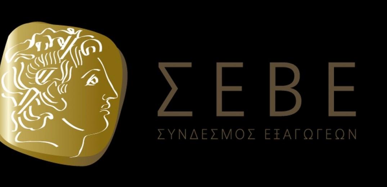 ΣΕΒΕ: Νέο ποσό - ρεκόρ για τις ελληνικές εξαγωγές