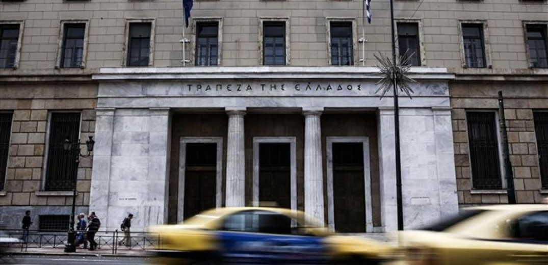 Να αλλάξει το μείγμα δημοσιονομικής πολιτικής συστήνει (και) η Τράπεζα της Ελλάδος