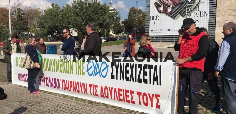 Συμβασιούχοι της ΕΥΑΘ «υποδέχτηκαν» τον υπουργό Εσωτερικών έξω από το δημαρχείο Θεσσαλονίκης