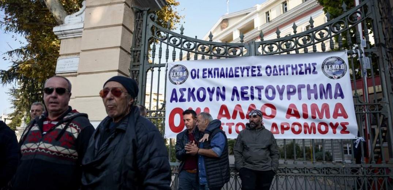 Θεσσαλονίκη: Χωρίς άμεσο αποτέλεσμα η συνάντηση των εκπαιδευτών υποψήφιων οδηγών με την Κ. Νοτοπούλου