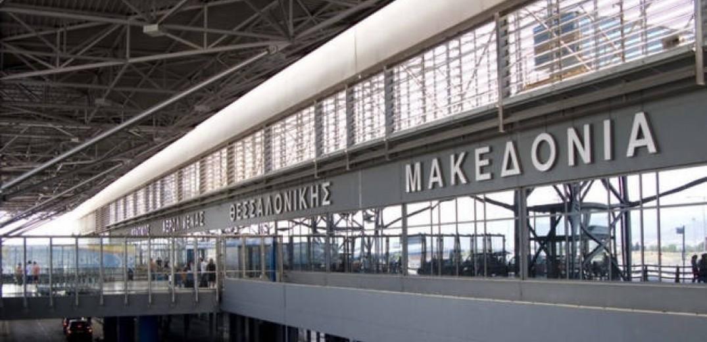 """Συνελήφθησαν 174 άτομα τον Οκτώβριο στο αεροδρόμιο """"Μακεδονία"""""""