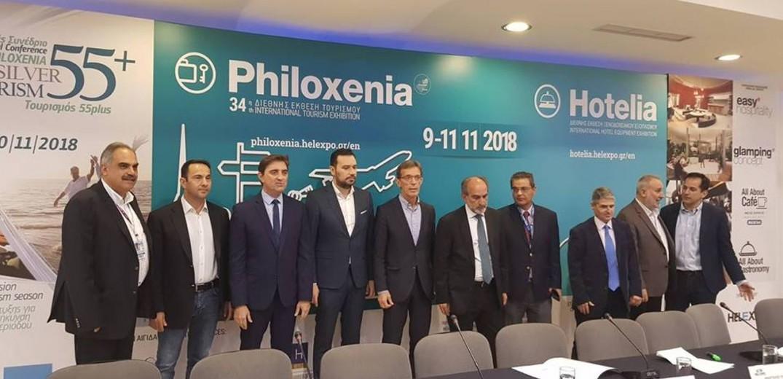 """Θεσσαλονίκη: Philoxenia και Hotelia έτοιμες να """"λάμψουν"""" στη ΔΕΘ"""