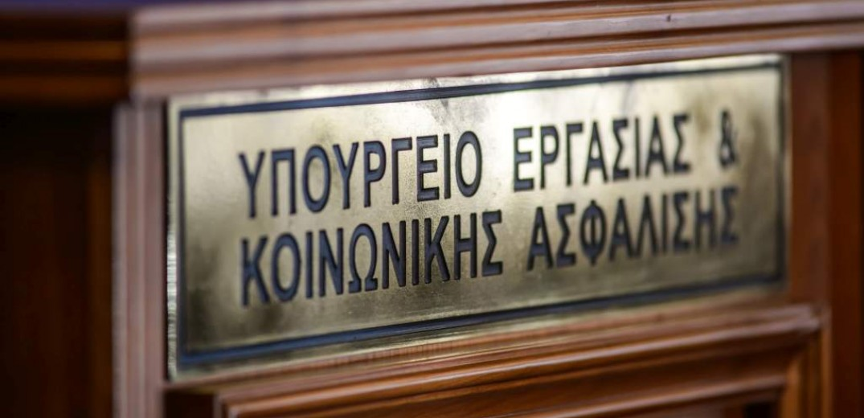 Υπουργείο Εργασίας: «Περιστατικά όπως ο ξυλοδαρμός διανομέα φαγητού θα καταπολεμηθούν αποφασιστικά»