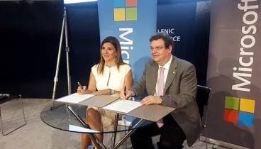 Σύμφωνο συνεργασίας ΑΠΘ-Microsoft υπεγράφη στη ΔΕΘ