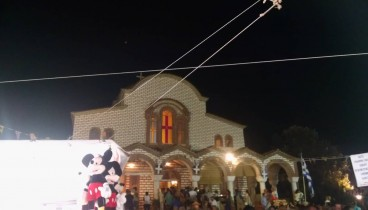 Χιλιάδες κόσμου και φέτος στην εμποροπανήγυρη του Αγίου Μάμα