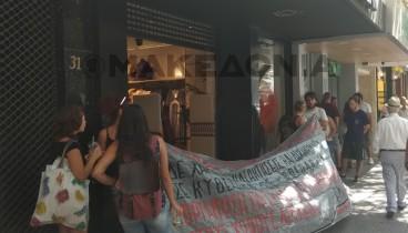 Τσιμισκή: Σε εξέλιξη διαμαρτυρία για το άνοιγμα των καταστημάτων