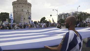 Τζιτζικώστας - Κυρίζογλου: Εθνικά επικίνδυνη η Συμφωνία των Πρεσπών