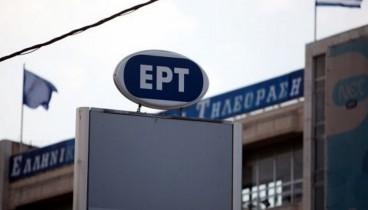 Παραιτήθηκε ο αν. διευθύνων σύμβουλος της ΕΡΤ Α.Ε.