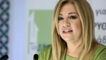 Συνάντηση Φ. Γεννηματά-Π. Σάντσεθ στη Μαδρίτη